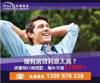 换家银行做贷款,即刻获赠$2000现金,更低利率只需3.99%