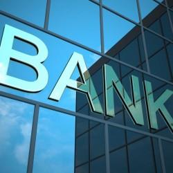 澳洲主流银行的最新利率信息